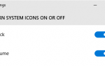 Дата / Время (Часы) Отсутствует на панели задач в Windows 10. Как добавить его обратно?
