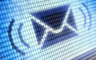 Как отправить вложение или фотографию по электронной почте