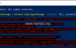 ИСПРАВЛЕНИЕ: Microsoft.XboxGamingOverlay Развертывание не удалось с HRESULT 0x80073D02 (решено)
