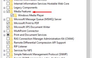 Исправлена ошибка 0x800f081e. Установка Windows 10 Spring Creators Update v1803 [апрель 2018]