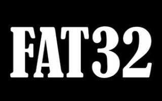 Существует ли конвертер файлов FAT16 в FAT32 для Windows 95?