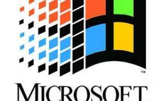 Ошибки с файлом Microsoft Windows wbhook32.dll