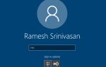 Параметр входа по умолчанию автоматически изменяет пароль с PIN-кода в Windows 10