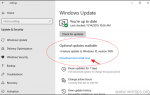 Как загрузить и установить обновление для Windows 10 1909.