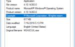 Как удалить значок Защитника Windows из области уведомлений в Windows 10?