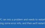 Сбой состояния питания драйвера FIX в Windows 10/8 / 8.1 / 7 [решено]