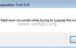 ИСПРАВЛЕНИЕ: SysPrep Фатальная ошибка: dwRet = 31, машина находится в недопустимом состоянии или мы не можем обновить записанное состояние.