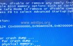 Как исправить проблемы с Blue Screen Of Death BSOD в Windows.