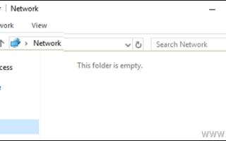 ИСПРАВЛЕНИЕ: Сетевые компьютеры Windows 10 не отображаются в проводнике. (Раскрыты)