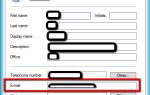 Federated 365 пользователей Начало работы с учетными записями Microsoft |