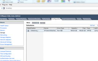 Пошаговое руководство по созданию виртуальной машины в VSphere 5