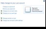 Исправить пустые учетные записи пользователей Изображение экрана приветствия Windows 7