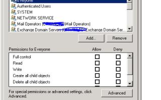 Блокировать пользователей, которые видят глобальный список адресов Exchange 2010 (GAL) — также относится к Exchange 2007
