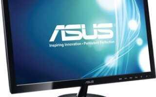 Действия по устранению неполадок с несколькими дисплеями Windows