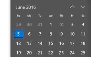 Как мне посмотреть календарь в Windows?