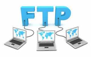 Как мне использовать FTP из командной строки?