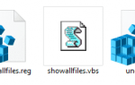 Показать скрытые и защищенные файлы с помощью правой кнопки мыши.