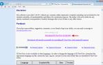 Как просмотреть сохраненные пароли в Internet Explorer и Microsoft Edge.