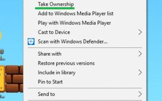 Получите право собственности на файл или папку через контекстное меню в Windows, щелкнув правой кнопкой мыши