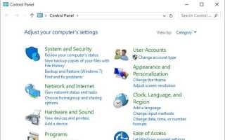 Описание каждой категории и значка на панели управления