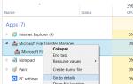Скопируйте детали процесса в диспетчере задач Windows в буфер обмена