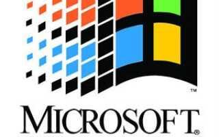 Сохранение Windows XP и последующие поиски