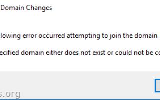 ИСПРАВЛЕНИЕ: Указанный домен либо не существует, либо с ним нельзя связаться (решено)