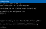[Исправлено] DISM Ошибка 50 DISM не поддерживает обслуживание Windows PE