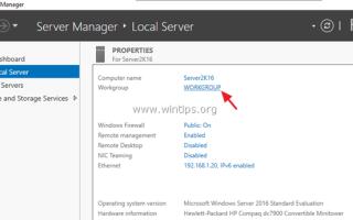 Как перенести Active Directory Server 2003 на Active Directory Server 2016 Шаг за шагом.