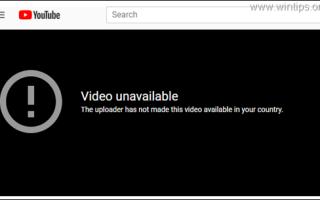 Как разблокировать видео YouTube, недоступное в вашей стране (решено)