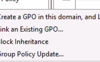 Server 2012 GPO для отключения корзины